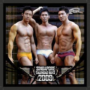 SCG 2009