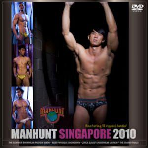 Manhunt (SG) 2010